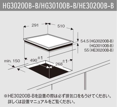 AEG 2口IHクッキングヒーターHE30200B-B(ドロップインタイプ)