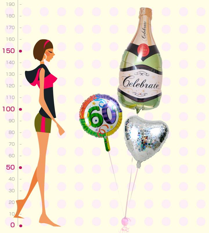 大きなシャンパンと60才バルーン、きらきらシルバーハート【還暦祝いのバルーン電報】