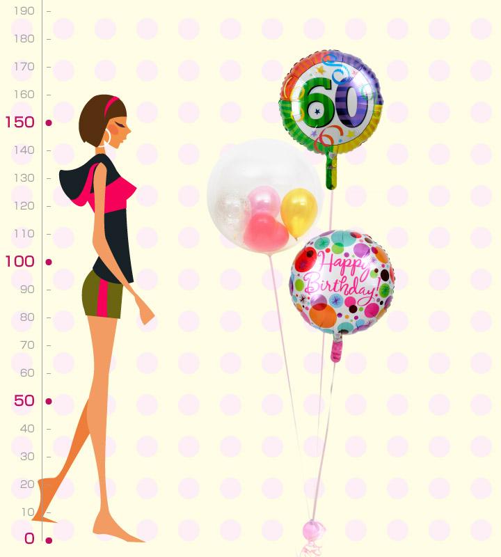 60才バルーンとぷちハート、華やかドット【還暦祝いのバルーン電報】
