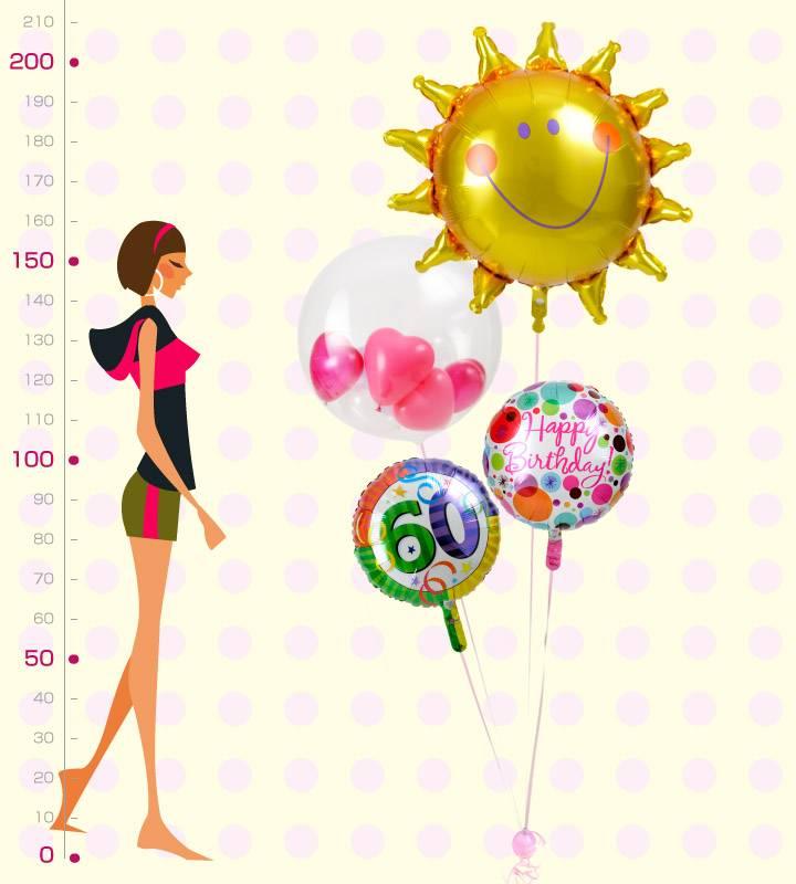 大きな太陽とぷちハート、華やかドット、60才バルーン【還暦祝いのバルーン電報】
