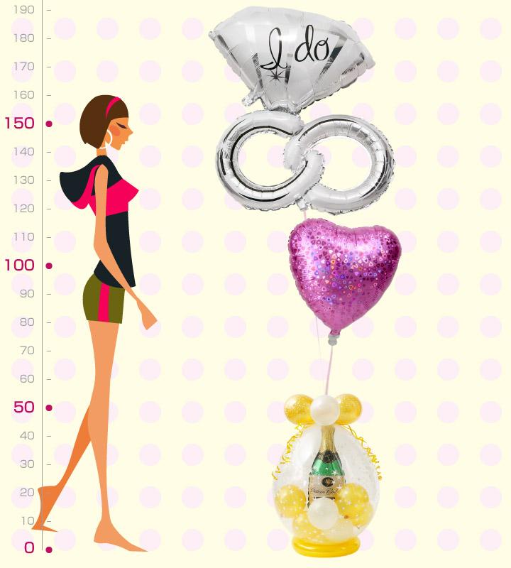 ウェディングリングときらきらピンクハート、シャンパンのラッピングバルーン【結婚式のバルーン電報】