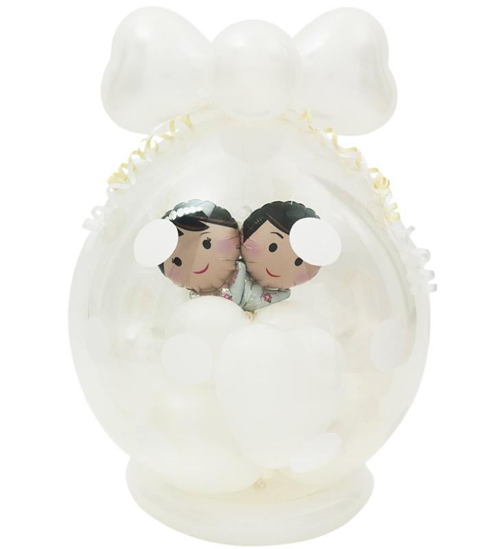 洋装ウェディングカップルのホワイトラッピングバルーン【結婚式のバルーン電報】