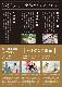 【12月10日迄のご注文で送料無料(一部対象外エリア有】西京の味便り「喜楽」【手土産・お歳暮】【敬老の日】 【山口県名産品】 【かまぼこ・ちくわ】 【お取り寄せ】