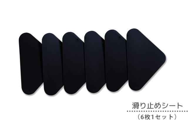 なのらぼ 滑り止めシート(6枚セット) nanobath (JAN:4589579840317)