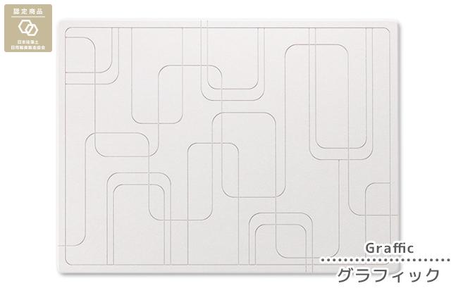 なのらぼ 足快バスマット レギュラー グラフィック nanobath (JAN:4589579840638) item_link