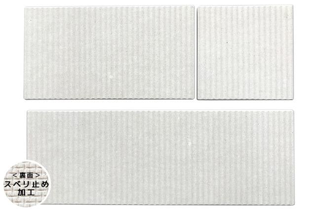 【公式サイト限定購入特典付き】 なのらぼ ドライングプレート A4 <3点セット> 【大:10.5cm×29.7cm】 nanokit (JAN:4589579840829)