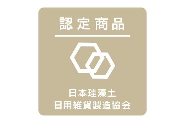 【公式サイト限定購入特典付き】 なのらぼ 足快バスマット コンパクト ジギーライト アクアブルー nanobath (JAN:4589579840560)