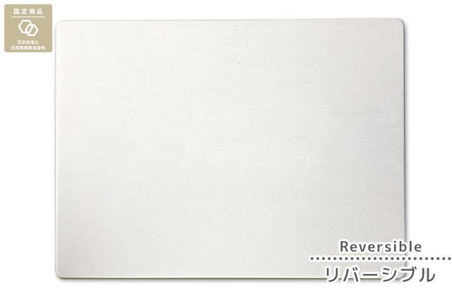 【公式サイト限定購入特典付き】 なのらぼ 足快バスマット レギュラー リバーシブル 段差吸収・断熱シート付き nanobath (JAN:4589579840539)
