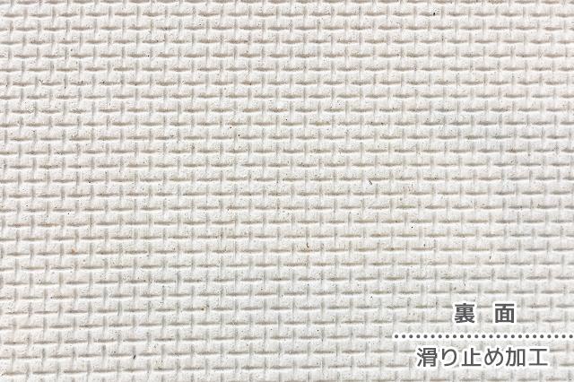 【公式サイト限定購入特典付き】 なのらぼ ドライングプレート 290Φ(ファイ) 【直径:29cm】 nanokit (JAN:4589579840928)