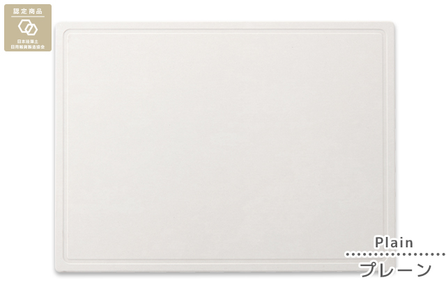 【公式サイト限定購入特典付き】 なのらぼ 足快バスマット レギュラー プレーン nanobath (JAN:4589579840690)