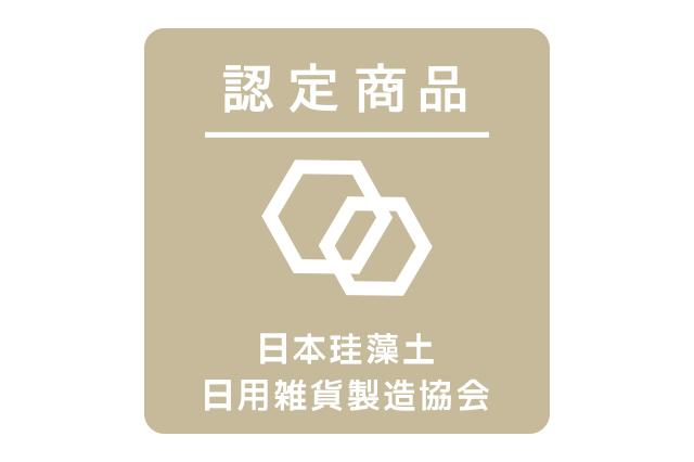 なのらぼ 足快バスマット コンパクト プレーン nanobath (JAN:4589579840416)