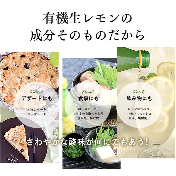 シチリア産有機レモン30個分生搾りストレート果汁 500ml 有機JAS認証