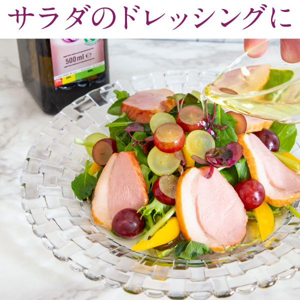 CRUDIGNOイタリア産グレープシードオイル 1000ml コールドプレス(低温圧搾) HACCP認証 フルーティ 食用油