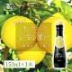 有機レモン 150ml 有機JAS認証 テルヴィス レモン果汁 100% 無添加 有機 オーガニック ストレート