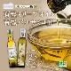 有機ドレッシング用2本セット イタリア産有機バルサミコ酢(白)(オーガニックバルサミコ酢)+ポルトガル産有機オリーブオイル