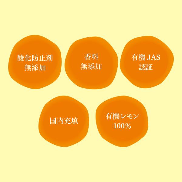 有機レモン 1000ml 有機JAS認証 テルヴィス レモン果汁 100% 無添加 有機 オーガニック ストレート