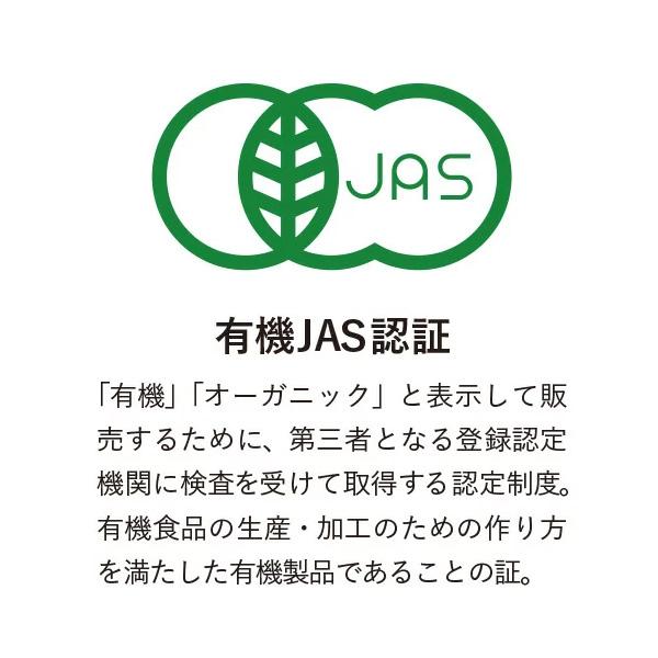 【送料無料】有機レモン 1000ml 6本セット有機JAS認証 テルヴィス レモン果汁 100% 無添加 有機 オーガニック ストレート