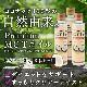 【3本セット】プレミアムMCTオイル ココナッツ100%由来 使いやすい135g×3 中鎖脂肪酸油100% 糖質制限 ダイエット ケトジェニック バターコーヒー ケトン体 低糖質 中鎖脂肪酸 シリコンバレー式