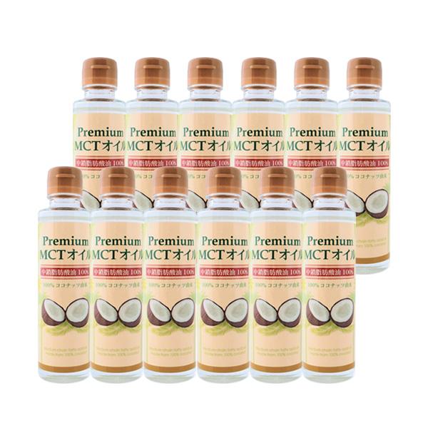 【送料無料!12本セット】プレミアムMCTオイル ココナッツ100%由来 使いやすい135g×12 中鎖脂肪酸油100% 糖質制限 ダイエット ケトジェニック バターコーヒー ケトン体 低糖質 中鎖脂肪酸 シリコンバレー式
