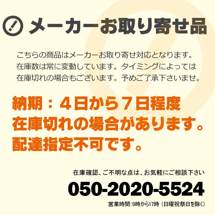 本郷 ゲートボールセット SH018 (ゲートボール用品)