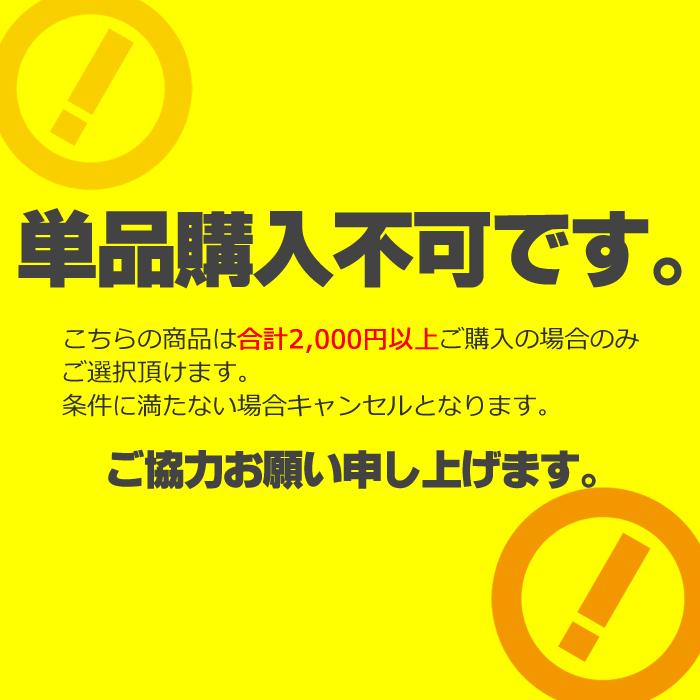 アシックス プリズムマーカー:ブラック 3283A030 (グランドゴルフ用品)【単品購入不可】【合わせ買い商品】