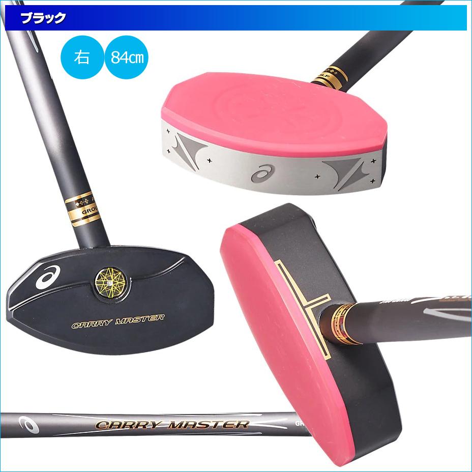 アシックス GG キャリーマスター 3283A068 (グランドゴルフ用品)【入門冊子プレゼント】