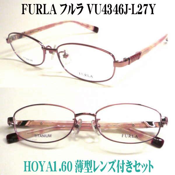 FURLA フルラ メガネセット VU4346J-L27Y HOYA薄型レンズ付きセット