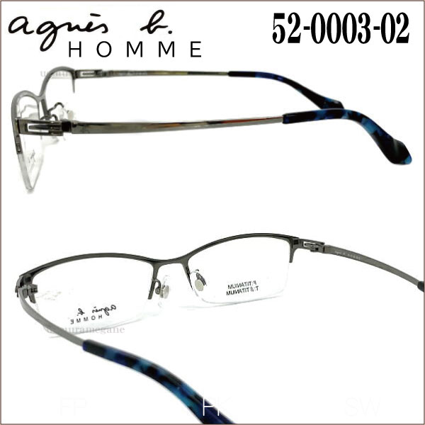 agnes b. HOMME メガネ フレーム 52-0003-02 54サイズ アニエスベー オム 眼鏡 メンズ 度付可