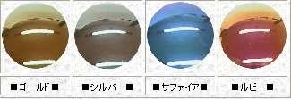 レイバン RB3183+コダック6160薄型偏光 当店オリジナル ハイカーブ度付きサングラス