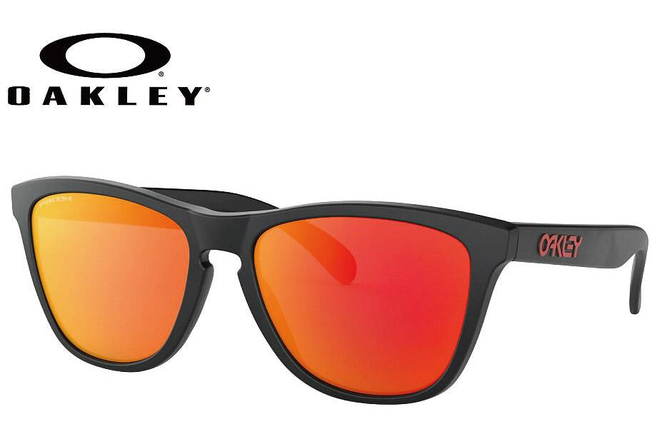 オークリー OAKLEY FROGSKINS(A) マットブラック/プリズムルビー oo9245-6354 54mm サングラス 正規商品販売店