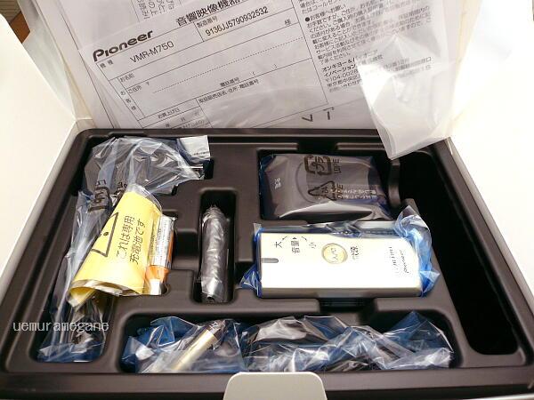 パイオニア フェミミ・集音器 VMR-M750N ボイスモニタリングレシーバー デジタル式 VMR750N