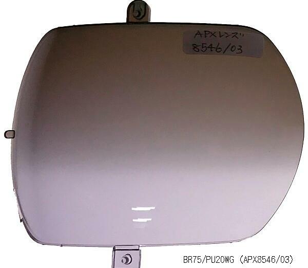 プラダ PRADA SPR14G サングラス レンズ交換 プラスチック 超大型ハイカーブ特殊レンズの交換!