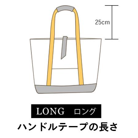 【2021完全受注生産】ヘビートートバッグ Mサイズ デニム