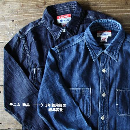 ワークシャツ(全2色)