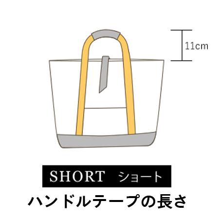 【2021完全受注生産】ヘビートートバッグ Lサイズ デニム