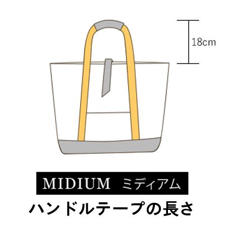 【2021完全受注生産】ヘビートートバッグ Mサイズ ヒッコリー