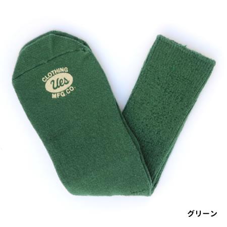 ムラ糸3本撚り先染めソックス グリーン Lサイズ