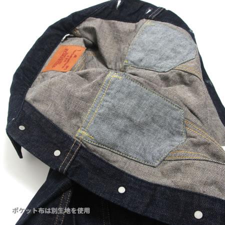 3rd デニムジャケット