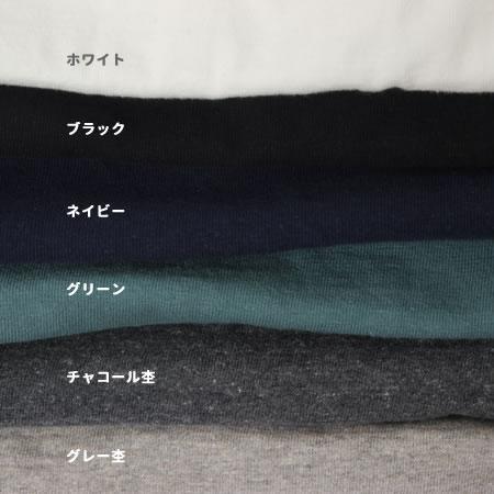 丸胴ヘンリーネックTシャツ(全6色)