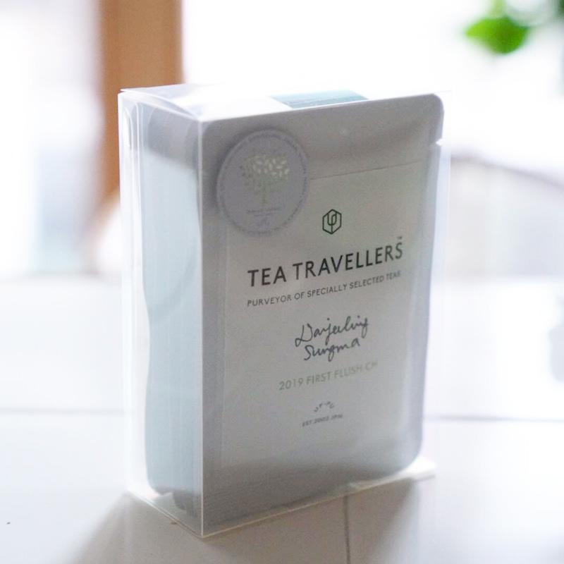 オールアバウトマイウーフ vol.3  5種類茶葉アソートセット 各5g  計25g