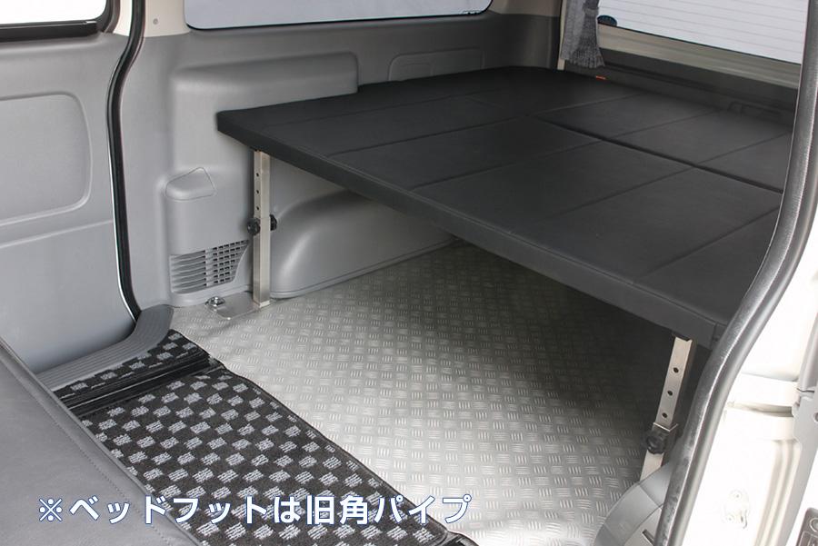 ハイエース 200系 標準ボディ用<br>マルチウェイ ベッドキット
