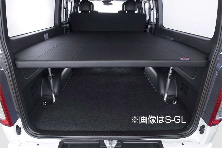 ハイエース 200系 ワイドS-GL用<br>マルチウェイ ベッドキット