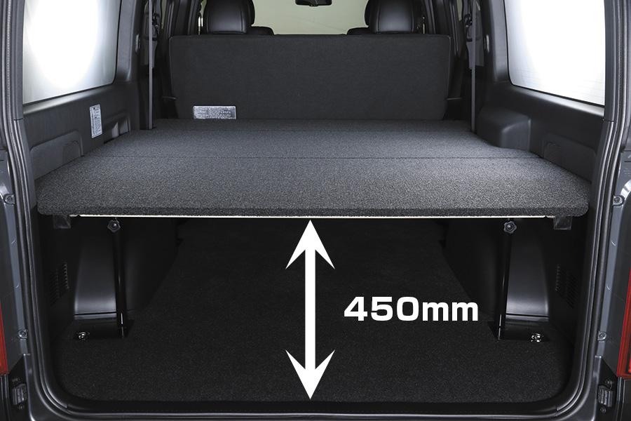 ハイエース 200系 標準S-GL / 標準バンDX用<br>マルチウェイ バリューベッドキット