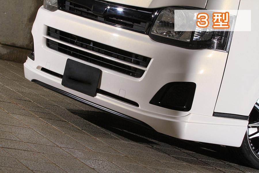 ハイエース 200系 標準ボディ用<br>Forbito フロントリップスポイラー