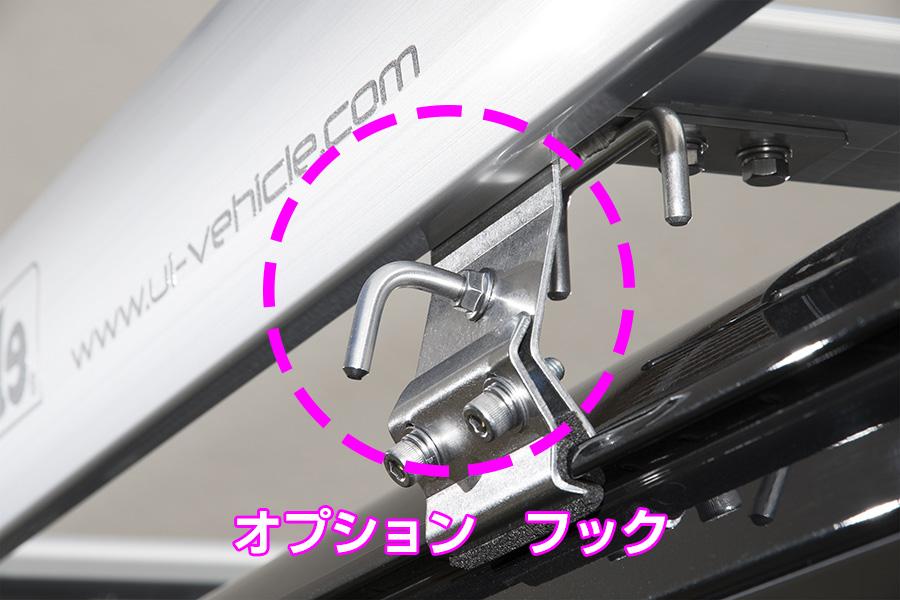 ハイエース 200系 ルーフキャリア<br>オプションフック(10本)