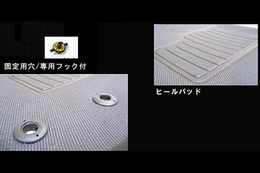 ハイエース 200系 スーパーGL専用<br>3Dラバーマット<br>フロント + リア セット