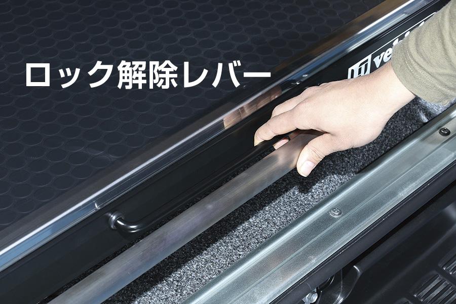 ハイエース 200系 スーパーロングバンDX用<br>スライドフロア