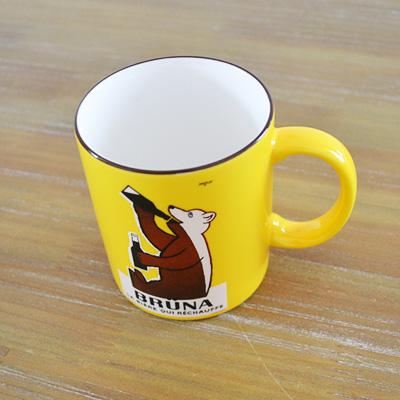 サヴィニャックグッズ・マグカップ  BRUNA - マグ (ブリュナ)