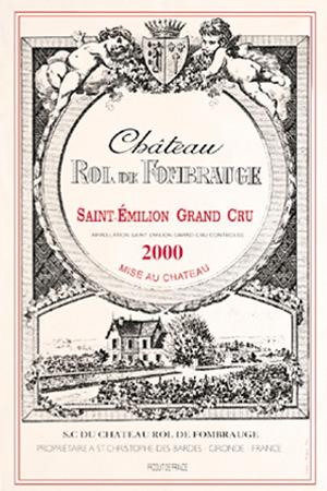 ティータオル│フランスのワインラベル柄 Rol de Fombrauge│【フランス雑貨ワイングッズ】