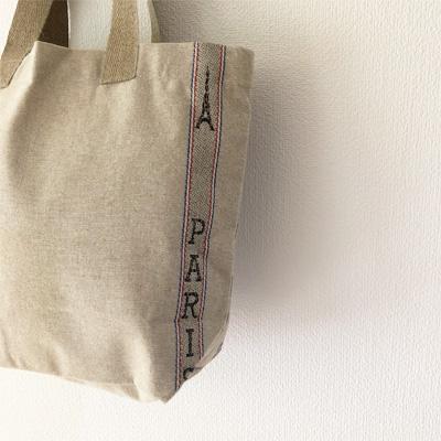フランス製リネントートバッグ/エコバッグ|エッフェル塔とPARIS|フランス老舗ブランド・シャルベエディション|A4が入る軽いバッグ【CHARVET EDITIONS】【ポイント2倍】 【フランス直輸入】